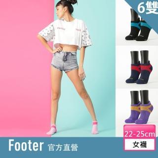 【Footer】輕壓力足弓除臭襪買3送3雙入 女款(T92M)
