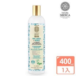 【NATURA SIBERICA】薄荷純露淨化潤髮乳(油性與異味髮專用)