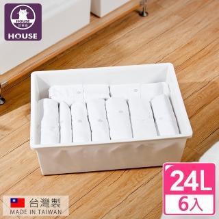 【HOUSE】純白牛奶附蓋收納盒-直角7號-大低桶(6入-台灣製造)