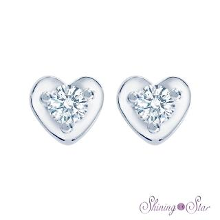 【Shining Star】愛心微鑲頂級晶鑽白K金耳環(擁有八心八箭精細切工)