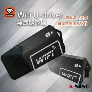 【A-NING】配件 Wifi U-driver 無線隨身碟(★贈8G SD卡│安卓 IOS系統│多人同時共享│無線傳輸)