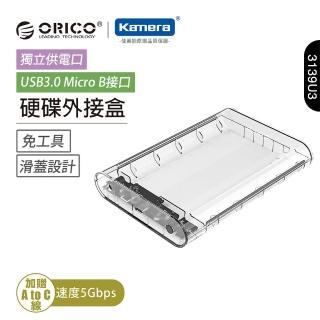 【ORICO】2.5/3.5 吋 硬碟外接盒(3139-U3)