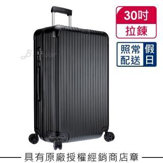 【Rimowa】Rimowa Essential Check-In L 30吋行李箱 霧黑色(832.73.63.4)