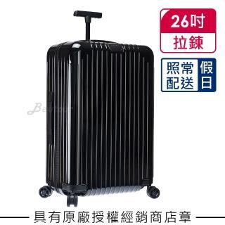 【Rimowa】Rimowa Essential Lite Check-In M 26吋行李箱 亮黑色(823.63.62.4)