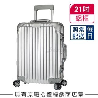 【Rimowa】Original Cabin 21吋登機箱 銀色(925.53.00.4)