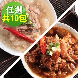 【新興四六一】紅燒/清燉軟骨肉-225公克-任選10包組