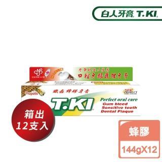 【T.KI 白人】T.KI蜂膠牙膏144gx12(箱購)