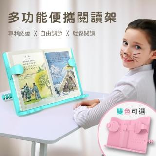 【貓太子】多功能便攜閱讀書架(M366)