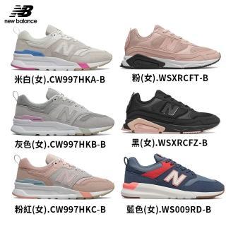 【NEW BALANCE】NB 復古鞋_女性_米白/灰/粉紅_CW997HKA/CW997HKB/CW997HKC-B楦 997 840 運動 時尚 潮流