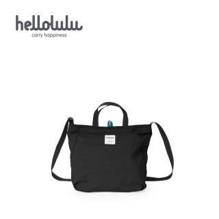 【hellolulu】JOLIE 雙面斜背包 S-黑/水手藍(50237-149)