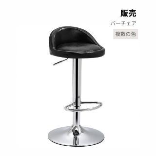 【JOEKI】半圓坐墊款吧檯椅-A0109(高腳椅/工作椅/中島椅/高腳椅/升降坐椅/電腦椅/吧台椅/吧臺椅/椅子)
