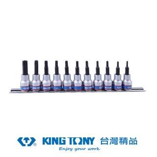 【KING TONY 金統立】專業級工具 11件式 3/8 三分 DR. 星型中孔BIT套筒組(KT3131PR8)