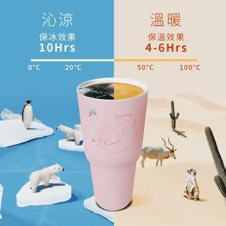 【IKUK 艾可】陶瓷冰霸杯900ml保冰效果10hrs(momo限定款)