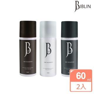 【JBLIN】植萃乾洗髮霧系列 60ml  超值二入