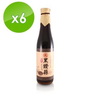 【西螺瑞春】百年手工純釀黑鑽蒜缸底醬油6入組(420ml/瓶)