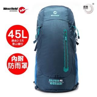 【Westfield】登山後背包(海軍藍/45L/戶外露營/附防水雨罩/快速到貨)