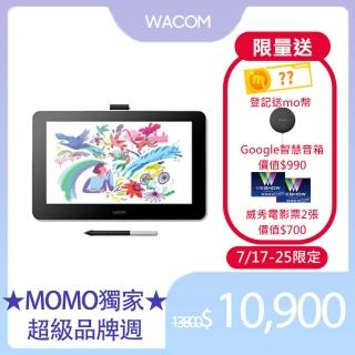 【Wacom】One Creative Pen Display 創意手寫繪圖液晶螢幕(DTC133W1D)