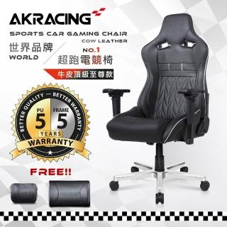 【AKRACING】超跑電競椅牛皮頂級至尊款-GT777 PRO LUXURY(電競椅)