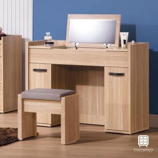 【Hampton 漢汀堡】赫蒂3.3尺掀鏡式化妝桌椅組(一般地區免運費/化妝台桌椅組/化妝台)