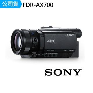【SONY 索尼】FDR-AX700 高畫質攝影機 數位 高速錄影 12x光學 4K HDR(公司貨)