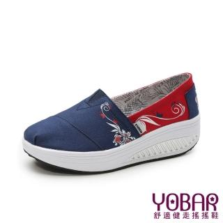 【YOBAR】孔雀花圖騰止滑強化帆布美腿搖搖休閒鞋(藍)