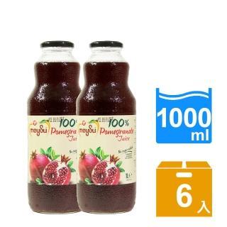 【meysu】美愫100%紅石榴汁1000mlx6入(吳鳳推薦)
