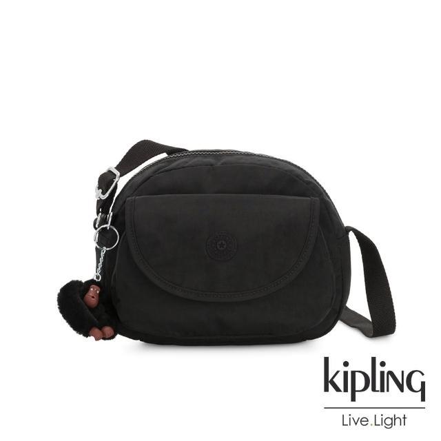 【KIPLING】沉穩素面藍雙內袋斜背小包-MIKAELA/