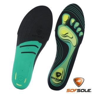 【SOFSOLE】一般足弓記憶鞋墊 S1336(鞋墊 足弓 一般足弓 支撐 美版 全球版)