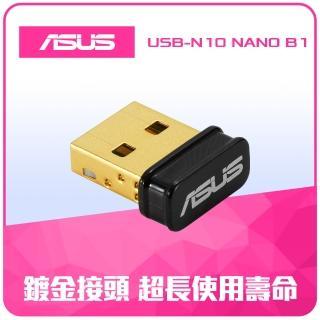 【ASUS 華碩】USB-N10 NANO B1 N150 WIFI 網路USB無線網卡