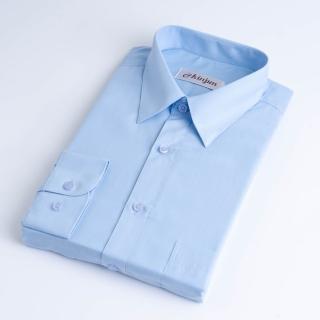 【CHINJUN】防皺襯衫長袖、天空藍、編號:8005(男性 商務 襯衫 好穿 舒適)