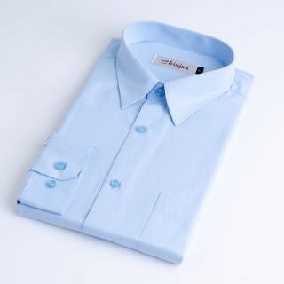 【CHINJUN】防皺襯衫長袖、藍底斜紋、編號:8059(男性