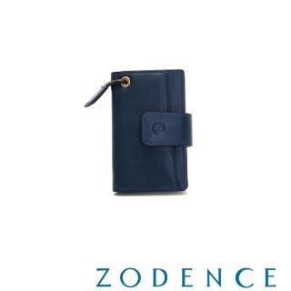 【ZODENCE 佐登司】COMBO系列進口牛皮鎖包(藍色)