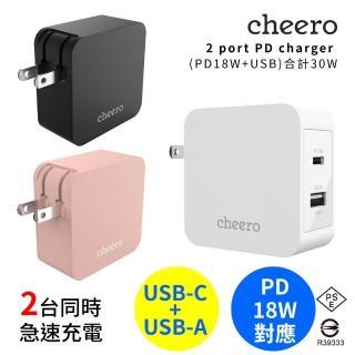 【cheero】30W 雙孔PD+USB急速充電器(日本安規PSE+台灣BSMI雙認證)