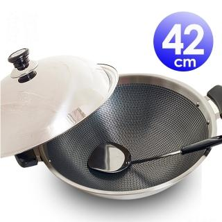 【台灣好鍋】藍水晶享樂鍋(42cm雙耳)