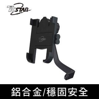 【T.C.STAR】鋁合金機車手機支架(TCL005BK)