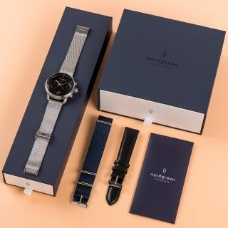 【Nordgreen】Pioneer先鋒x月光銀手錶套組 錶+錶帶2條  42mm(PI42SIBLMESINYNALEBL)