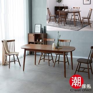 【Cest Chic】歲月靜好實木拉合跳桌餐桌椅(一桌四椅)