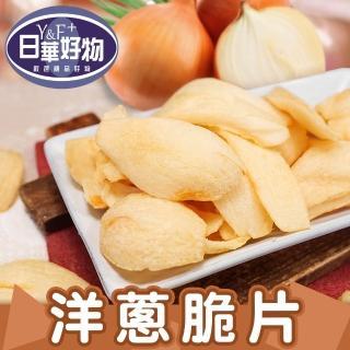 日華好物 黃金洋蔥脆片