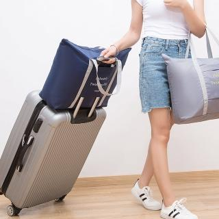 【WEEKEIGHT】輕巧時尚大容量多功能可褶疊收納手提旅行袋/行李拉桿包/購物袋(行李箱拉桿適用)
