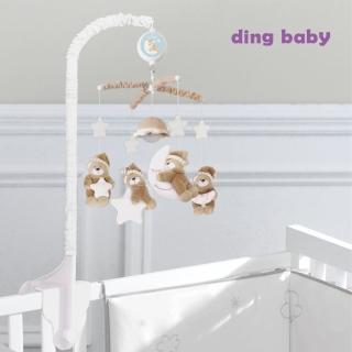 【ding baby】小夜燈電子音樂鈴-可可熊(35首樂曲+小夜燈)