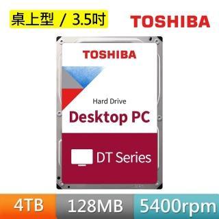 【TOSHIBA 東芝】桌上型硬碟 4TB 3.5吋 SATAIII 5400轉硬碟 三年保固(DT02ABA400)