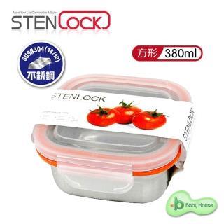 【StenLock】史丹利高級不銹鋼保鮮盒 380ml 方形2入組(不鏽鋼 副食品 分裝盒)