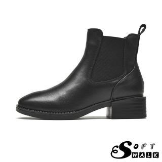 【SOFT WALK 舒步】真皮復古小方頭經典版型帥氣切爾西低跟短靴(黑)