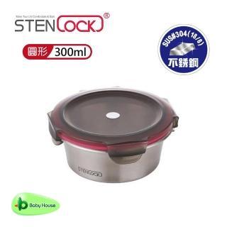 【StenLock】史丹利高級不銹鋼保鮮盒 300ml 圓形 2入組(SIMPLE 不鏽鋼 副食品 分裝盒)