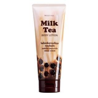 【Mistine】Misitne珍珠奶茶乳液(保濕+亮白)