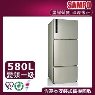 【SAMPO 聲寶】★限時特惠★580公升一級能效全平面銅板系列變頻三門冰箱(SR-B58DV-Y6)