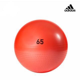 【adidas 愛迪達】Training 伸展減壓瑜珈球-65cm三色(福利品)