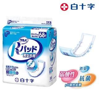 【白十字】全透氣R高吸收防漏尿片-超長47cm(箱購272片/68片x4包-日本原裝進口)