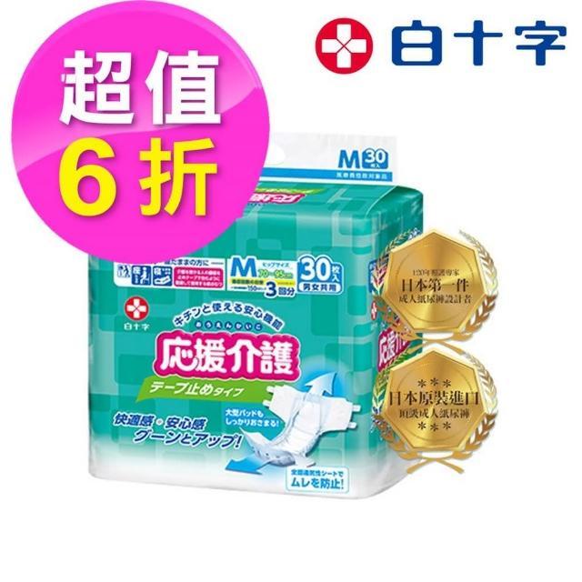 【白十字】全透氣PU高吸收紙尿褲-黏貼式M(箱購60片/30片x2包-日本原裝進口)/