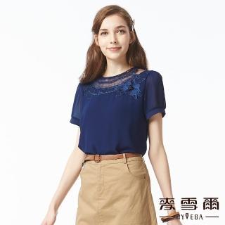 【MYVEGA 麥雪爾】鑽飾立體胸花網格雪紡上衣-寶藍